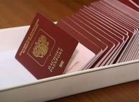 Как вписать ребенка в загранпаспорт: загранпаспорт, если есть дети