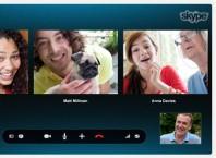 Как найти друзей в скайпи: онлайн веб-камера
