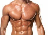 Как предоставить форму мышцам?
