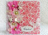Как сделать открытку на свадьбу в стиле скрапбукинг?