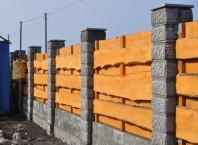 Как дешево сделать забор?