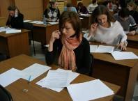 Как психологически подготовиться к испытаниям?