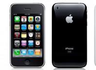 Как зарегистрировать iphone; айфон 4 s как зарегистрировать?