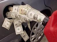 Как сэкономить на поездке на автомобиле?