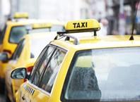 Как открыть фирму таксе?