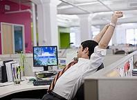 Которые могут быть перерывы на рабочем месте?