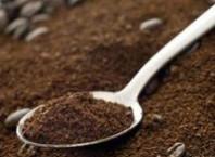 Где купить натуральный молотый кофе?