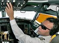 Что вы знаете о том, как работают пилоты?