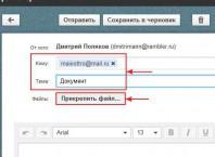 Как отправить файл по электронной почте; как правильно отправить архив файлов?
