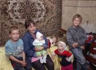 Как получить статус малообеспеченной семьи?