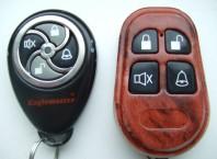 Как привязать брелок к сигнализации: Автобезпека