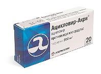 Как принимать ацикловир в таблетках?