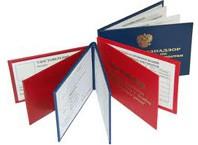 Какой срок хранения зачетных книжек?