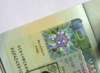Где можно сделать шенгенскую визу?