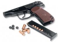 Как получить травматическое оружие: разрешение на травматическое оружие