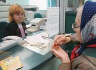 Как выплачивается накопительная пенсия?