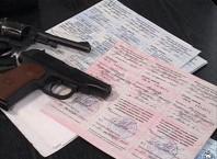 Как получить разрешение на ружье в России?