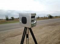 Как проверить радар-детектор самостоятельно?