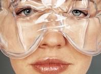 Как проверяют очное дно?