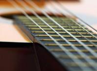 Как правильно приготовить гитару на слух?