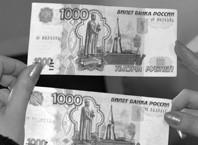 Как отличить истинные деньги от фальшивых?