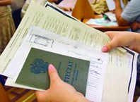 Какие нужны документы для вступления во ВНЗ?